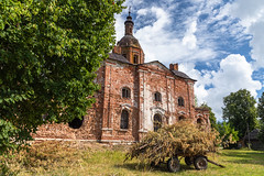 Abandoned Church. (Oleg.A) Tags: grass sunny saltykovo church nature midday orange clouds summer forest orthodox architecture cross wall village ruined landscape russia old brick outdoor rural materials town countryside blue abandoned antique building cathedral sky green dome ryazanregion exterior field