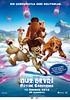 Buz Devri 5: Buyuk Carpisma - Ice Age: Collision Course ( 2016 ) (filmbilgi) Tags: buz devri 5 buyuk carpisma ice age collision course 2016 movie film trailer fragman poster bilgi