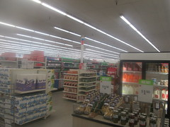 Pantry (Random Retail) Tags: kmart store retail 2017 eastliverpool oh