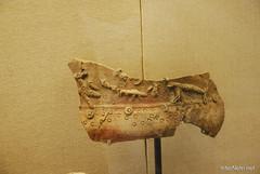 Стародавній Схід - Лувр, Париж InterNetri.Net 1125