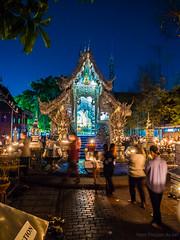 Temple by night (grand Yann) Tags: chiangmai temple thailand thaïlande night nuit changwatchiangmai