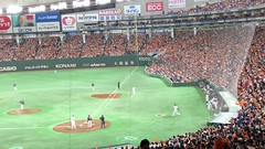 Tokyo Yomiuri Giants Baseball Game at Tokyo Dome - Tokyo Japan (mbell1975) Tags: tokyo bunkyōku tōkyōto japan jp yomiuri giants baseball game dome nippon 日本野球機構 yakyū kikō プロ野球 npb japanese 東京ドーム tōkyō dōmu baseballstadion stadion