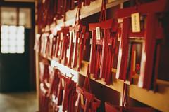 Miniature Torii (benjaminbkuehne) Tags: chiyodaku tōkyōto japan jp tokyo chiyoda minato torii shrine temple city asia fuji fujifilm x100 x100f travel