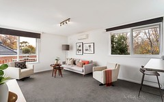 4/18 Wolseley Close, Mont Albert VIC