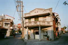 Life in a small village/Kaohsiung,Taiwan(Explored) (tlw1012) Tags: contaxg2 g2828 film analogue kaohsiung taiwan 湖內 劉厝