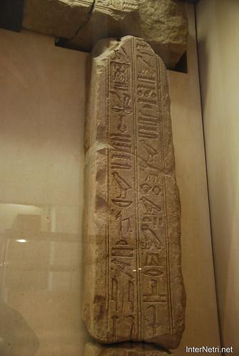 Стародавній Єгипет - Лувр, Париж InterNetri.Net  206