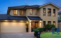 5 Wymar Street, Kellyville Ridge NSW