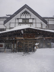 Sukayu Onsen hot springs (mega_midget_racer) Tags: onsen hotsprings nature outdoor winter snow white spa
