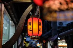 DSCF7708.jpg (Nikorasusan) Tags: china suzhou exploring explore asia streets streetphotography city cities travel travelchina travelsuzhou street streetsasia streetleaks travelphotography backpacking southeastasia seasia