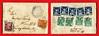 Dieser kleine Brief wurde 1923 nach Wien geschickt (altpapiersammler) Tags: alt old vintage brief briefmarke stamp post letter stempel 1923 adresse