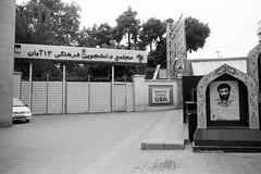 American Embassy - Tehran (mesutsuat) Tags: iran tehran pentax k1000 fujifilm acros 100 fuji blackwhite 35mm film analog negative middle east