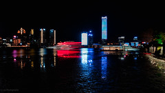 Shanghai temperament revealed in dashing flamboyance and flair on the Huangpu River (logical_j) Tags: sonya7rii sony huangpuriver shanghai waterfront river reflection longexposure nightphotography nightshot night