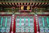 (Dubai Jeffrey) Tags: bongeunsa buddhist detail doors eaves korea seoul spring temple