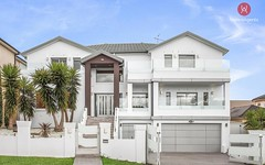 3 Toulouse Street, Cecil Hills NSW