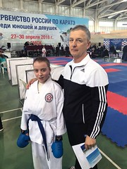 """pervenstvo-rossii-po-karate-2018-16 • <a style=""""font-size:0.8em;"""" href=""""http://www.flickr.com/photos/146591305@N08/27983045708/"""" target=""""_blank"""">View on Flickr</a>"""