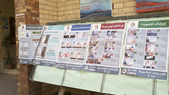 How to vote guide at a polling station in Egypt's presidential elections (Kodak Agfa) Tags: egypt presidentialelections egyptians elections2018 vote voters people politics news mideast middleeast giza africa northafrica mena انتخابات مصر انتخابات2018 pollingstation الانتخاباتالرئاسية
