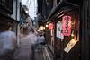 Dining In Pontocho (scottdavenportphoto) Tags: alley asia citystreet furniture japan kyoto lamp landmark lantern night pontocho pontochoalley restaurant roadway street structure kyōtoshi kyōtofu jp