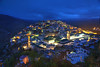 Funky Cold Medina (hapulcu) Tags: moulayidriss maghreb maroc marocco marokko marruecos meknes morocco hiver invierno winter