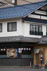 DSC08583 (SnowM28) Tags: kanagawa yamato