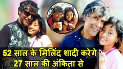 Bollywood Breaking News: 52 Year Old Milind Soman To Marry 27 Year Old Ankita Konwar (yoanndesign) Tags: 2018 27yearold 52yearold age ankitakonwar bollywood bollywoodbreakingnews celebs difference hd hindi latest marriage milindsoman milindsomangirlfriend milindsomangirlfriendage milindsomangirlfriendankita milindsomangirlfriendankitakonwarage milindsomangirlfriendfromassam milindsomaninterview milindsomanmovies milindsomanrunning milindsomansongs milindsomanwife new news stars today update video wedding