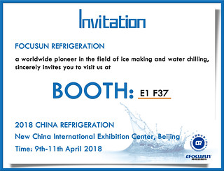 Refrigeration's Exhibition in Peking, China