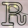 letter R (Leo Reynolds) Tags: xleol30x panasonic lumix fz1000 r rrr oneletter letter xsquarex xx2018xx