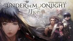 Final-Fantasy-XIV-150418-001