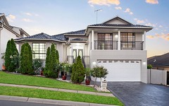 88 Milford Drive, Rouse Hill NSW