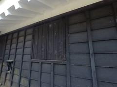 Castle west window _orig_LG (Hazbones) Tags: iwakuni yamaguchi yokoyama castle kikkawa suo chugoku mori honmaru ninomaru demaru wall armor samurai spear teppo gun matchlock map ropeway