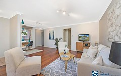 7/292-296 Blaxland Road, Ryde NSW