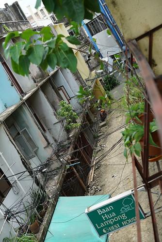 Baan Hua Lampong Guest House