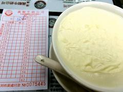 Milk Pudding from Yee Shun Dairy Company @ CWB (Fuyuhiko) Tags: milk pudding from yee shun dairy company cwb 香港 hong kong プリン 牛乳