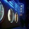 The blue shade (Duplicado) Tags: bleu bleue azul néon neon film photographie photography fotografia argentique analogica pellicule fujifilm 6x6 mamiya mamiyac330 fujifilmns nuit noche nigth shade france nef grenoble cinema cine filmphotography pictureofday picture cliché moyenformat carré cuadrado ambiances lumière luces city citystyle ciudad ville