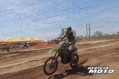 DSCN9762