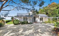 119 Picadilly Hill Road, Coopers Shoot NSW