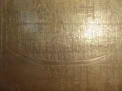Night Barque of Ra (Aidan McRae Thomson) Tags: tutankhamun shrine golden relief gilded ancient egyptian cairo museum egypt
