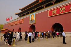 XE3F0361 (Enrique Romero G) Tags: mao zedong tsetung maozedong maotsetung pekín beijing china fujixe3 fujinon1024