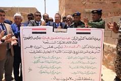 بن دغر يفتتح مشاريع أمنية في سقطرى ويلتقي أعضاء في حزب المؤتمر (nashwannews) Tags: اليمن بندغر حزبالمؤتمر سقطرى