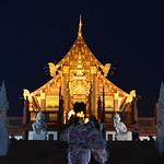 Royal Park Rajapurek, Thailand