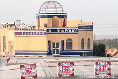 Turfan - not a mosque, despite the architecture (10b travelling / Carsten ten Brink) Tags: 10btravelling 2017 asia asian asien carstentenbrink china chine chinese iptcbasic prc peoplesrepublicofchina silkroad tarim tulufan turfan turpan xinjiang architecture basin police policestation tenbrink 中华人民共和国 中国 吐魯番