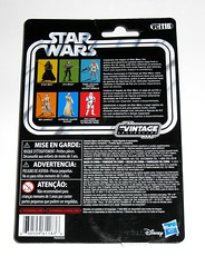 VC116 rey jakku star wars the vintage collection star wars the force awakens basic action figures 2018 hasbro mosc 2b (tjparkside) Tags: rey jakku star wars vintage collection tvc vc vc116 116 basic action figures 2018 hasbro figure thevintagecollection mosc episode 7 tfa force awakens eight vii staff belt robe hood goggles desert kenner bo mask alternate head