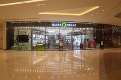 R0007803 (Kiyohide Mori) Tags: inmall shop beautyshop suzhoucenter