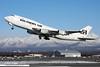 N746SA - Boeing 747-206B(SF)(SUD) - Southern Air (KarlADrage) Tags: n746sa phbui boeing747200 747200f 747206bsfsud sud anc panc anchorage tedstevensintl alaska southernair