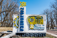 Copyright of Caperture Imagery-74 (Formally Caperture Imagery) Tags: chernobyl chernobylwelcome nuclear power plant chernobylnuclearpowerplant chernobyldisaster coolingtower reactorfour photosofchernobyl secondmostradiatedplaceonearth chernobylferriswheel chernobylplayground