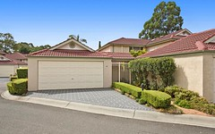 24/2 Rifle Range Road, Northmead NSW