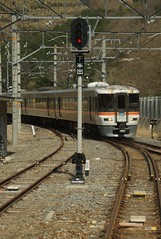 DSC08449 (Alexander Morley) Tags: japanese railways japan trains jr central minobu line shimobe onsen