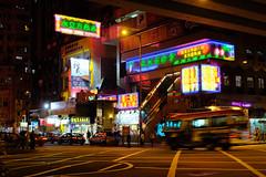 Before they're gone I (Arn_Thor) Tags: hong kong hongkong neon neonsign night nightphotography lights city urban street streetphotography fujifilm fujifilmxt20 fujixt20 sooc vivid cars people red traffic citylife travel china