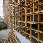 A composition effective perspective photography.  Lattice, lattice and lattice.