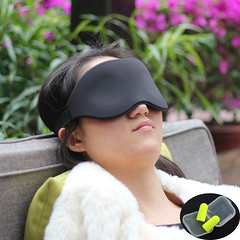 Travel Sleep Eye Mask 3D Memory Foam Padded Shade Sleeping Blindfold Ear Plugs (laplace777) Tags: blindfold memory padded shade sleep sleeping travel