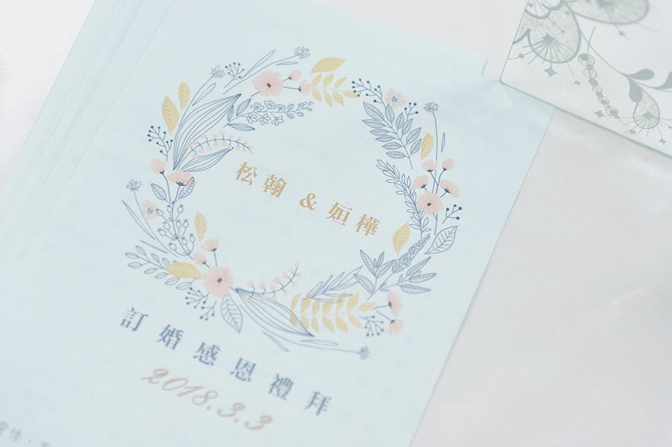 台南婚攝-台南聖教會東東宴會廳華平館-072